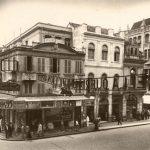 Largo dos Medeiros - Ali funcionava a Confeitaria Central, o Cinema Central e o Café 35