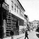 Beco da Casa da Ópera, Rua dos Ferreiros ou Beco do Porto dos Ferreiros